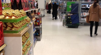 Photo of Supermarket Waitrose at The Brunswick, Hunter St, Bloomsbury WC1N 1AF, United Kingdom