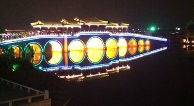 Photo of Lake 李公堤 Ligongdi at 金鸡湖路, Suzhou, Ji, China
