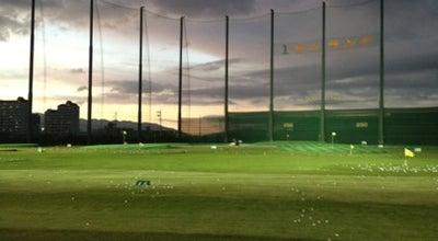 Photo of Golf Course サンランド武庫川 at 平左衛門町20, 尼崎市 660-0087, Japan