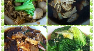 Photo of Chinese Restaurant Restoran Wuga (吴家莊餐馆) at Jalan Bunga Tanjung 7, Butterworth 12300, Malaysia