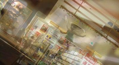 Photo of Coffee Shop CAFE DI EPRESSO 珈琲館 玉野店 at 宇野1-11-1, 玉野市 706-0011, Japan