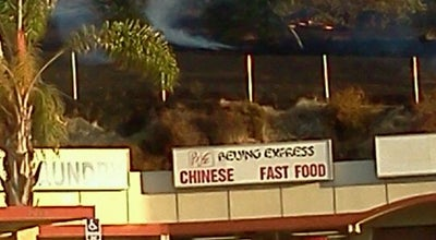 Photo of Chinese Restaurant Beijing Express at 8741 Broadway, La Mesa, CA 91941, United States