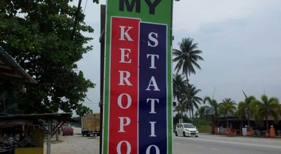 Photo of Breakfast Spot My Keropok Station at Malaysia