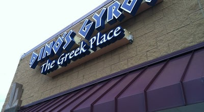 Photo of Greek Restaurant Dino's Gyros: The Greek Place at 3355 Plymouth Blvd, Plymouth, MN 55447, United States