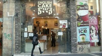 Photo of Cupcake Shop English Cake at 23 Ben Yehuda St., Jerusalem, Israel