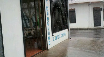 Photo of Chinese Restaurant Restaurante Dong Wong at Costa Rica