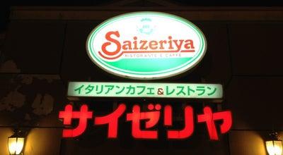 Photo of Italian Restaurant サイゼリヤ 大津今堅田店 at 今堅田2-19-6, 大津市, Japan