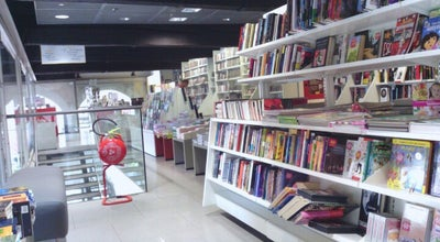 Photo of Bookstore Ibs.it Bookshop at Piazza Trento E Trieste, Ferrara 44100, Italy