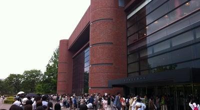 Photo of Concert Hall ホクト文化ホール (長野県県民文化会館) at 若里1-1-3, 長野市 380-0928, Japan