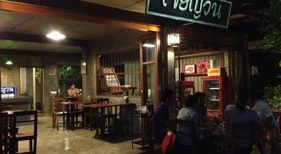 Photo of Diner เขยญวน (Khoei Yuan) at 96/2 Nantaram Rd, Chiang Mai 50100, Thailand