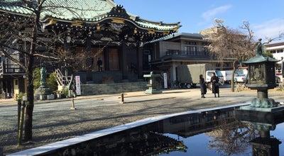 Photo of Buddhist Temple 宗仲寺 at 座間1-3300, 座間市 252-0027, Japan