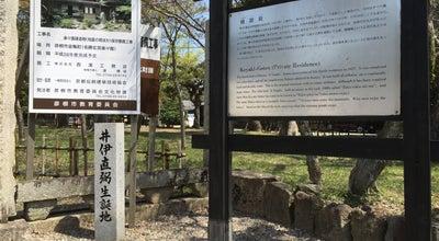 Photo of Monument / Landmark 井伊直弼生誕地 at 金亀町3-41, 彦根市, Japan