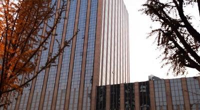 Photo of Hotel Le Méridien Chongqing, Nan'an at 10 Jiangnan Avenue, Chongqing, Ch 400060, China