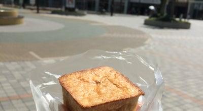 Photo of Bakery 志津屋 京阪くずは店 at 楠葉花園町14-1, Hirakata, Japan