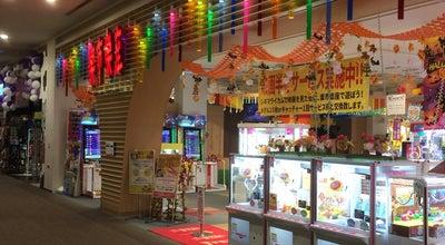 Photo of Arcade 楽市楽座 沖縄ライカム店 at アワセ土地区画整理事業区域内4街区, 北中城村 901-2300, Japan