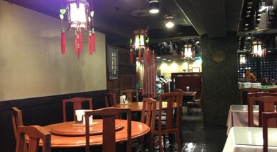 Photo of Chinese Restaurant 紅蘭亭 下通本店 at 中央区安政町5-26, 熊本市 860-0801, Japan