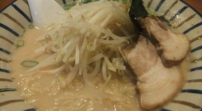 Photo of Ramen / Noodle House さつまラーメン at 新所4037-7, 湖西市 431-0421, Japan