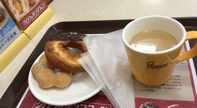 Photo of Donut Shop ミスタードーナツ 西明石ショップ at 小久保2-7-20, 明石市 673-0005, Japan