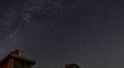 Photo of Planetarium さじアストロパーク 佐治天文台 at 佐治町高山1071-1, 鳥取市 689-1312, Japan