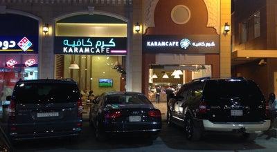 Photo of Middle Eastern Restaurant Karam Cafe | كرم كافيه at Hitteen Plaza, Turki Ibn Abdulaziz Al Awwal Road, Riyadh, Saudi Arabia