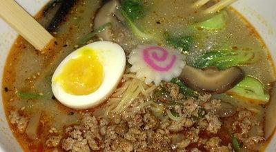 Photo of Japanese Restaurant Ebisu Restaurant at 38 Pontiac Ave., Providence, RI 02907, United States