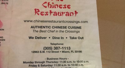 Photo of Chinese Restaurant The Chinese Restaurant at 12963 Sw 112th St, Miami, FL 33186, United States