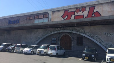 Photo of Arcade ベネクス 平塚店 at 四之宮6-10-27, 平塚市 254-0014, Japan