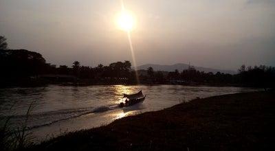 Photo of Lake Tepi Sungai Perak at Kuala Kangsar, Malaysia
