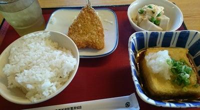 Photo of Diner いよ松前食堂 at 松前町筒井922, 伊予郡松前町 791-3120, Japan