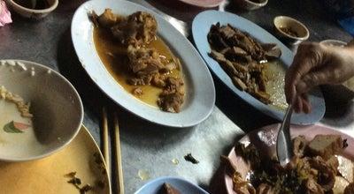 Photo of Chinese Restaurant ข้าวต้มเจ็กเลี้ยง at Thailand