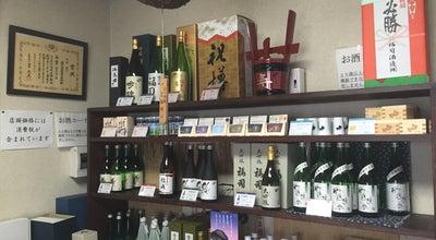 Photo of Brewery 福司酒造 at Japan