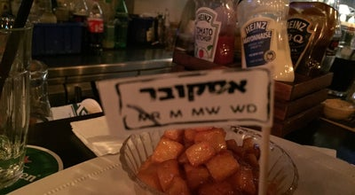 Photo of Burger Joint The Garage (הגראז׳) at 151 Herzl St., Rishon LeZion, Israel