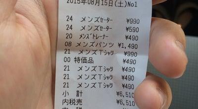 Photo of Boutique SHOT 倉敷店 at 大内1179‐1, 倉敷市 710-0817, Japan