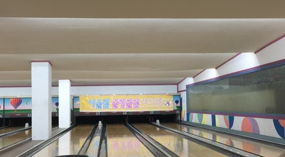 Photo of Bowling Alley 행신볼링장 at South Korea
