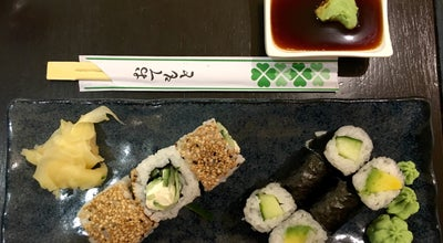 Photo of Sushi Restaurant TOKYO running sushi at Schrammstr. 5, Schweinfurt 97421, Germany