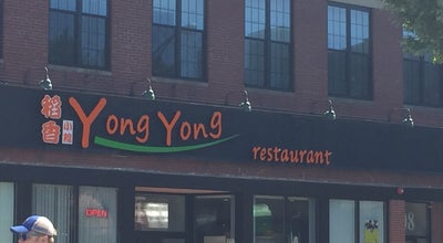 Photo of Asian Restaurant Yong Yong at 108 Ferry St, Malden, MA 02148, United States