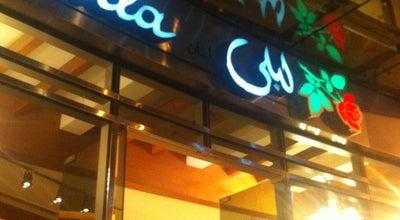 Photo of Diner Leila - Salhiya at Salhiya, Kuwait city, Kuwait