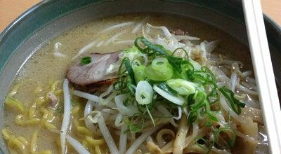 Photo of Food 麺屋 彩未 at 豊平区美園10条5丁目3-12, 札幌市 062-0010, Japan
