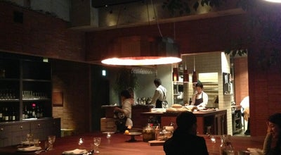 Photo of Restaurant kiln at 村上重ビル2f, 京都市 600-8019, Japan