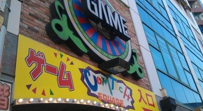 Photo of Arcade コムテックスクエア at 中区金山1-16-8, 名古屋市 460-0022, Japan