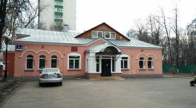 Photo of Music Venue ДМШ #68 им. Р. Щедрина at Сиреневый Бульвар, 4д, Russia
