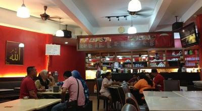Photo of Chinese Restaurant Restoran Haji Sharin Low KB at Pt 1032, Tingkat Bawah, Kota Bharu 15400, Malaysia