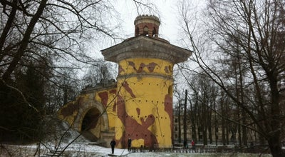Photo of Historic Site Башня-руина at Екатерининский Парк, Pushkin, Russia