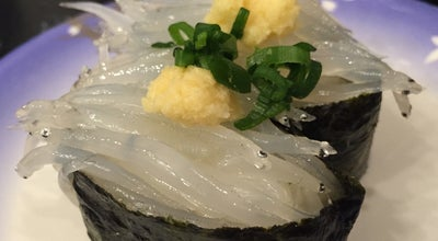 Photo of Sushi Restaurant 廻転寿司 平四郎 下曽根本店 at 小倉南区津田新町1-6-37, 北九州市 800-0227, Japan