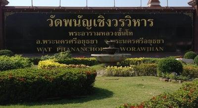 Photo of Buddhist Temple วัดพนัญเชิงวรวิหาร (Wat Phananchoeng) at National Hwy No 3477, Phra Nakhon Si Ayutthaya 13000, Thailand
