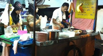 Photo of Cafe ร้านการาจ at Thailand
