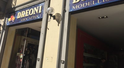 Photo of Toy / Game Store Dreoni Giocattoli at Via Cavour 33/r, San Marco, Firenze, Italy