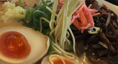 Photo of Ramen / Noodle House 博多金龍 中津店 at 沖代町1-281-1, 中津市 871-0021, Japan