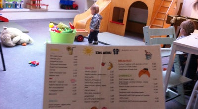 Photo of Kids Store Blender at Ruysdaelstraat 9-11-13, Amsterdam 1071 WX, Netherlands