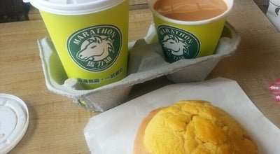 Photo of Coffee Shop Marathon Donuts & Coffee 馬力雄 at 3300 Midland Ave., Scarborough, ON M1V 4A1, Canada